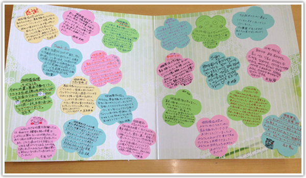 熊本学園大学生からのお礼の色紙