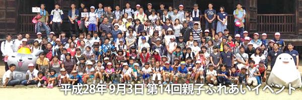 第14回親子ふれあいイベント 姫路獨協大学 留学生のボランティア参加