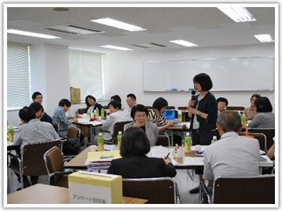 兵庫県 姫路獨協大学 看護学部 教員のためのFD委員会