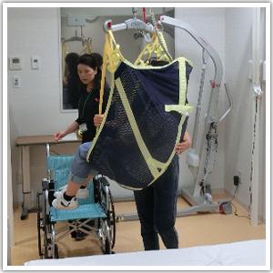 兵庫県 姫路獨協大学 看護学部 リフター移動の体験の様子