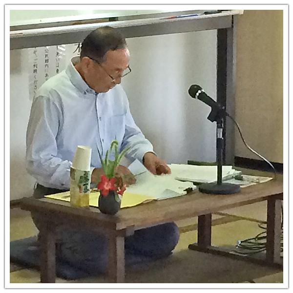 姫路獨協大学 藩校で学ぶ「敬業館講座」