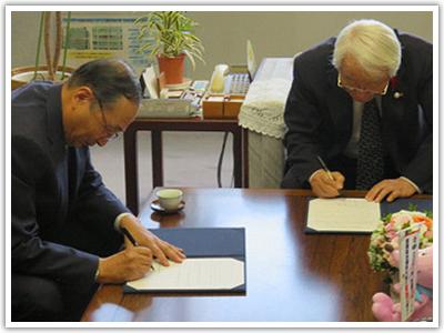 姫路獨協大学 兵庫県との地域安全まちづくり活動の推進に関する協定