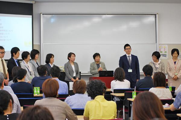 姫路獨協大学 看護学部 保護者懇談会