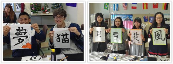 姫路獨協大学 2016年度 第4回 日本文化体験