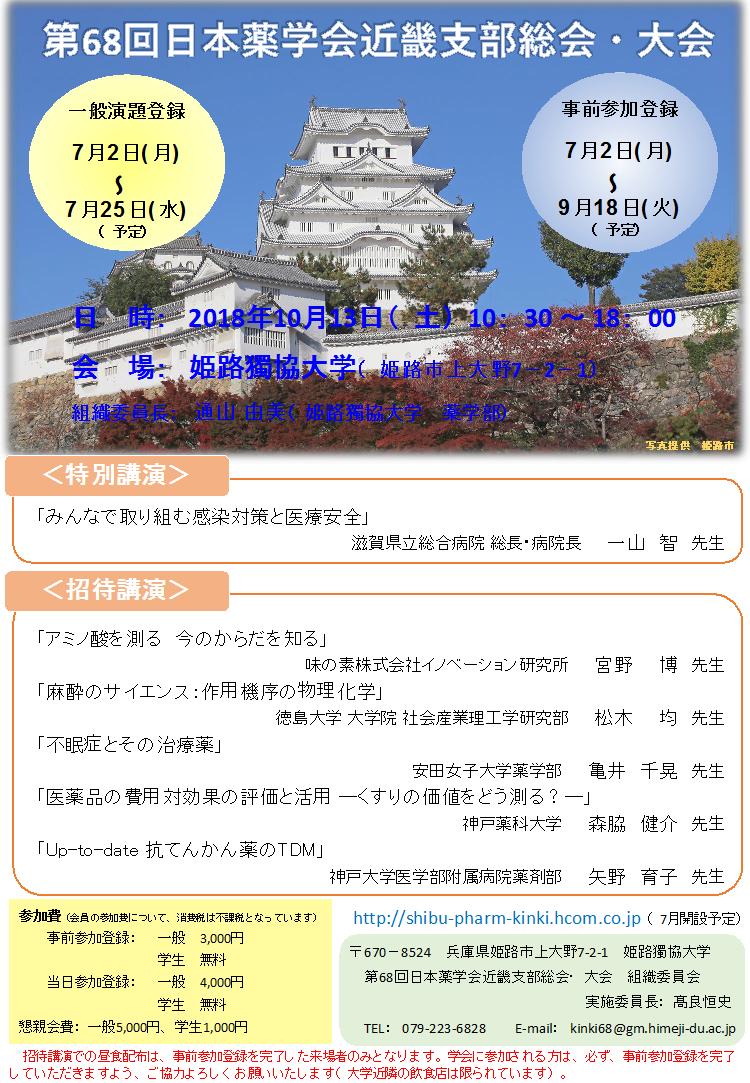 図書館 安田 女子 大学