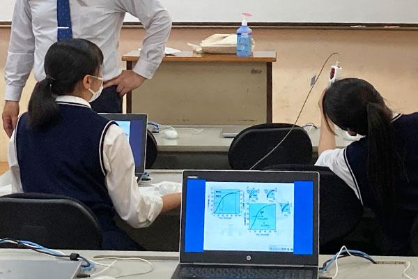 講義と演習実習3