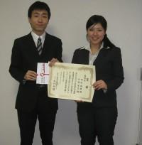 日野晃宏さんと本庄由佳さん