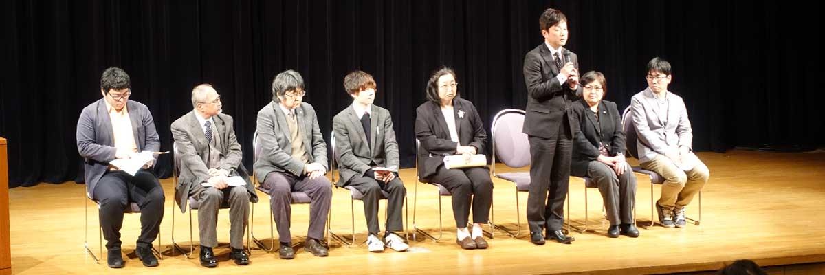平成30年度姫路市大学発まちづくり研究助成事業成果発表会に参加