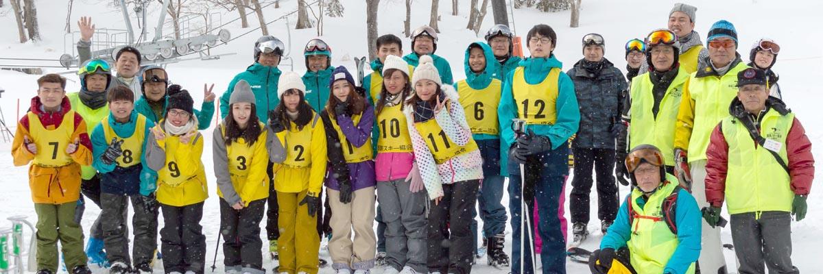 【報告】外国人留学生スキー体験を開催 [学生課・国際交流センター]