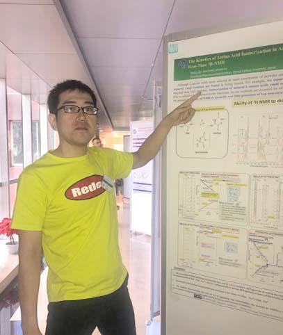 岡村恵美子教授(生物物理化学研究室)が「第36回溶液化学国際会議(中国・西寧市)」で招待講演