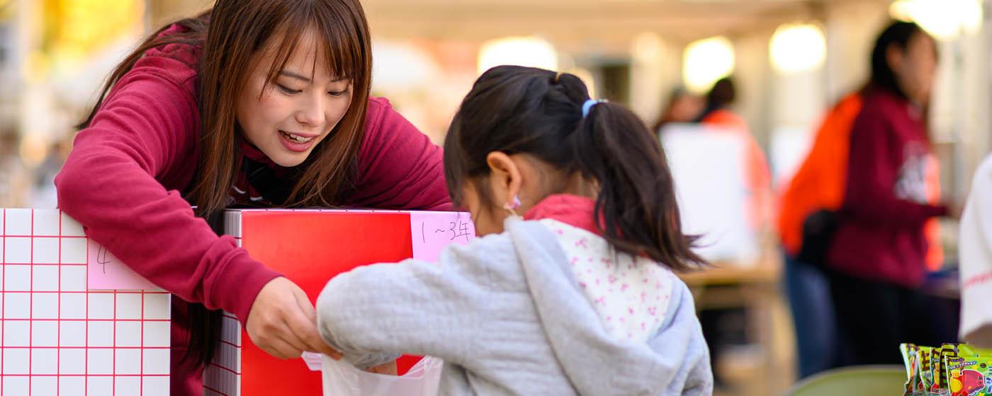 姫路市立広峰小学校の創立50周年記念イベントに学生が参加しました