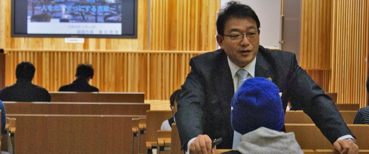 姫路市長による講義が行われました