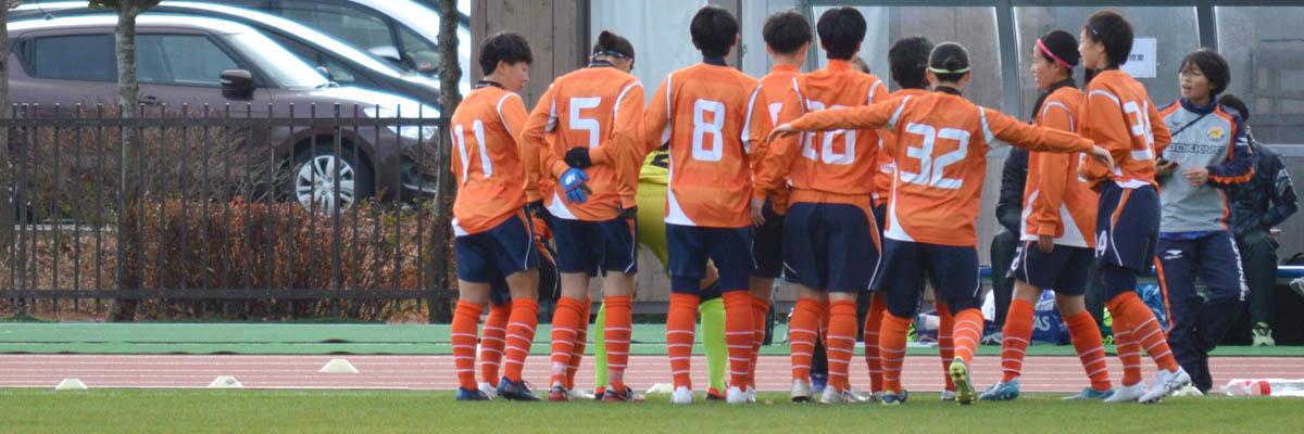 第28回全日本大学女子サッカー選手権大会結果