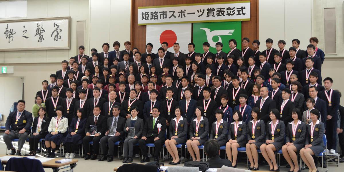 女子サッカー部が姫路市スポーツ大賞およびスポーツ賞を受賞しました